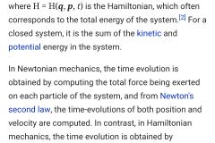Hamiltonian_mechanics_20171124-155344
